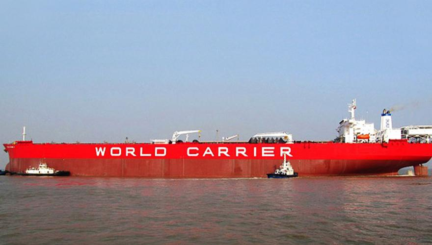Word Carrier